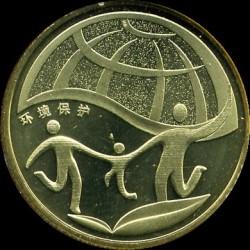 Moneta > 1yuan, 2010 - Cina  (Protezione ambientale) - obverse