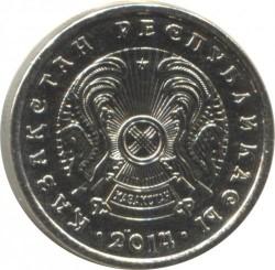 Монета > 20тенге, 2014 - Казахстан  - obverse