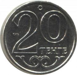 Монета > 20тенге, 2014 - Казахстан  - reverse