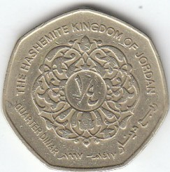 Moneta > ¼dinaro, 1996-1997 - Jordanija  - obverse
