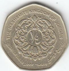 Moneta > ¼dinaro, 1996-1997 - Jordanija  - reverse