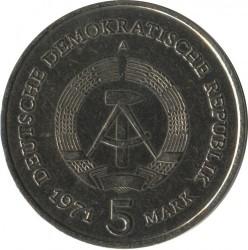 Кованица > 5марака, 1971-1990 - Источна Немачка  (The Brandenburg gate of Berlin) - obverse