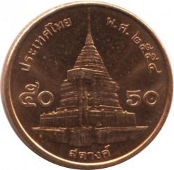 Moneta > 50satangów, 2008-2017 - Tajlandia  - reverse