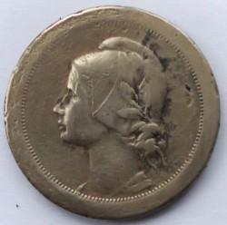 Coin > 20centavos, 1920-1922 - Portugal  - obverse