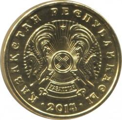 Монета > 5тенге, 2014 - Казахстан  - obverse