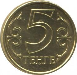 Монета > 5тенге, 2014 - Казахстан  - reverse