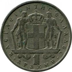 Moneda > 1dracma, 1966-1970 - Grecia  - reverse