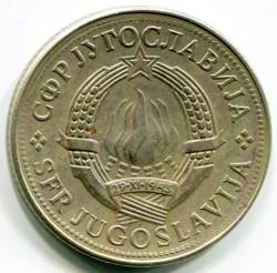 Moneda > 10dinares, 1980 - Yugoslavia  - obverse