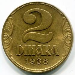 Moneta > 2dinary, 1938 - Jugosławia  (Big crown on obverse) - reverse