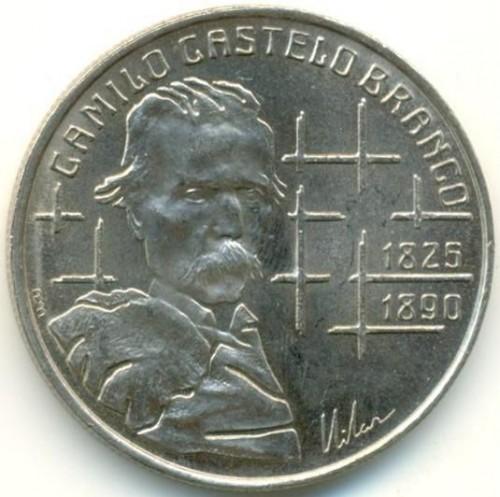 SUH PORTUGAL 100 ESCUDOS 1990 Camilo Castelo Branco km#656