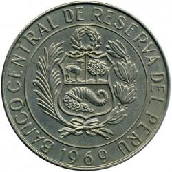 سکه > 10سول, 1969 - پرو  - obverse