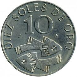 سکه > 10سول, 1969 - پرو  - reverse