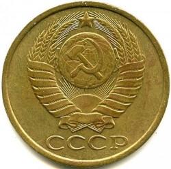 Moeda > 5kopeks, 1961-1991 - União Soviética  - obverse
