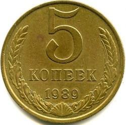 Moeda > 5kopeks, 1961-1991 - União Soviética  - reverse