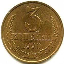 Mynt > 3kopek, 1961-1991 - Sovjetunionen  - reverse
