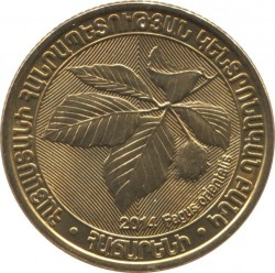 Moneda > 200dram, 2014 - Armenia  (Árboles armenios - Haya oriental (Fagus orientalis)) - obverse