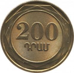 Moneda > 200dram, 2014 - Armenia  (Árboles armenios - Haya oriental (Fagus orientalis)) - reverse