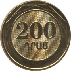 Moneda > 200dram, 2014 - Armenia  (Árboles armenios - Plátano Oriental (Platanus orientalis)) - reverse