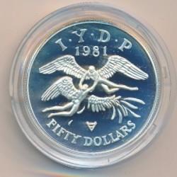 Νόμισμα > 50Δολάρια, 1981 - Ανατολική Καραϊβική  (Internacional Year of Disabled Persons) - reverse