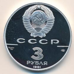 Moneda > 3rublos, 1991 - URSS  (30º Aniversario - Vuelo espacial de Yu. A. Gagarin) - obverse