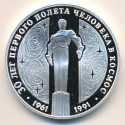 Moneda > 3rublos, 1991 - URSS  (30º Aniversario - Vuelo espacial de Yu. A. Gagarin) - reverse
