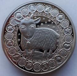Moneta > 1rubel, 2009 - Białoruś  (Znaki zodiaku - Koziorożec) - reverse