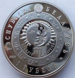 Moneta > 1rubel, 2009 - Białoruś  (Znaki zodiaku - Skorpion ) - reverse