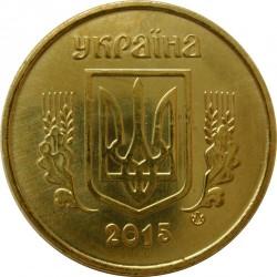 Moneta > 10kopiejek, 2014-2019 - Ukraina  - obverse