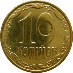 Moneta > 10kopiejek, 2014-2019 - Ukraina  - reverse