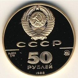 Moneta > 50rubli, 1988 - ZSRR  (1000th Anniversary of Russian Architecture - Cathedral of St. Sophia) - obverse