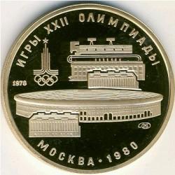 Moneda > 100rublos, 1978 - URSS  (XXII Juegos Olímpicos de Verano, Moscú 1980 - Estadio Lenin Central) - reverse