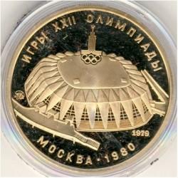 Moneda > 100rublos, 1979 - URSS  (XXII Juegos Olímpicos de Verano, Moscú 1980 - Estadio Druzhba Multipurpose) - reverse