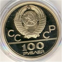 Moneta > 100rubli, 1980 - ZSRR  (Igrzyska XXII Olimpiady, Moskwa 1980) - obverse