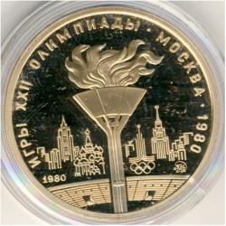 Moneta > 100rubli, 1980 - ZSRR  (Igrzyska XXII Olimpiady, Moskwa 1980) - reverse