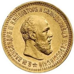 Mynt > 5rubler, 1886-1894 - Russland  - obverse