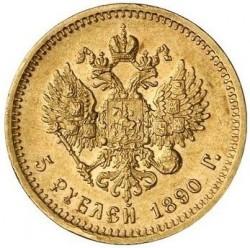 Mynt > 5rubler, 1886-1894 - Russland  - reverse