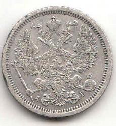 Coin > 20kopeks, 1888 - Russia  - obverse