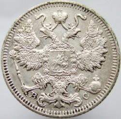 Munt > 15kopeks, 1867-1917 - Rusland  - obverse