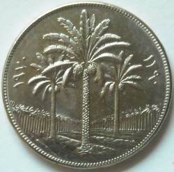 Moneda > 250fils, 1970 - Irak  (FAO: 12 aniversario de la Reforma Agraria) - obverse