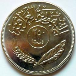 Moneda > 250fils, 1970 - Irak  (FAO: 12 aniversario de la Reforma Agraria) - reverse