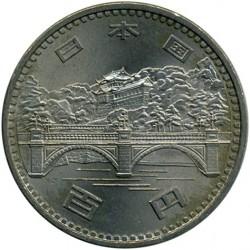 Moneta > 100yen, 1976 - Giappone  (50° anniversario - Regno di Hirohito) - obverse