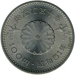 Moneta > 100yen, 1976 - Giappone  (50° anniversario - Regno di Hirohito) - reverse