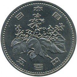 Coin > 500yen, 1982-1989 - Japan  (Hirohito) - reverse