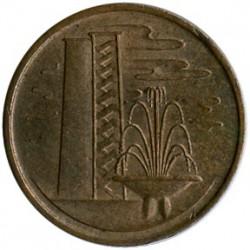 Moneta > 1centesimo, 1967-1976 - Singapore  - reverse