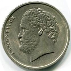 Mynt > 10drakmer, 1982-2002 - Hellas  - reverse