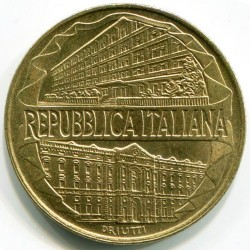 سکه > 200لیره, 1996 - ایتالیا  (100th Anniversary - Customs Service Academy) - obverse