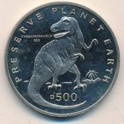 מטבע > 500דינר, 1993 - בוסניה והרצגובינה  (Preserve Planet Earth - Tyrannosaurus Rex) - reverse