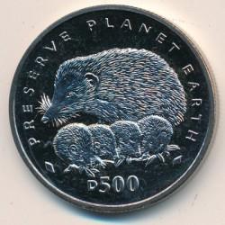 מטבע > 500דינר, 1995 - בוסניה והרצגובינה  (Preserve Planet Earth - Hedgehogs) - reverse