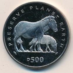 Moneta > 500dinara, 1995 - Bosnia ed Erzegovina  (Preserve Planet Earth - Przewalski's horse) - reverse