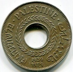 Pièce > 5mils, 1927-1946 - Palestine  - obverse